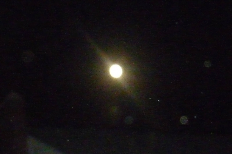 We Don39t Need No Education Why Does The Moon Change  xjb