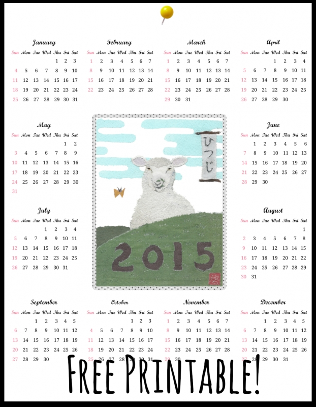 Bless Hue Care For A Calendar For 2015 Here Is A Free Printable 89uj