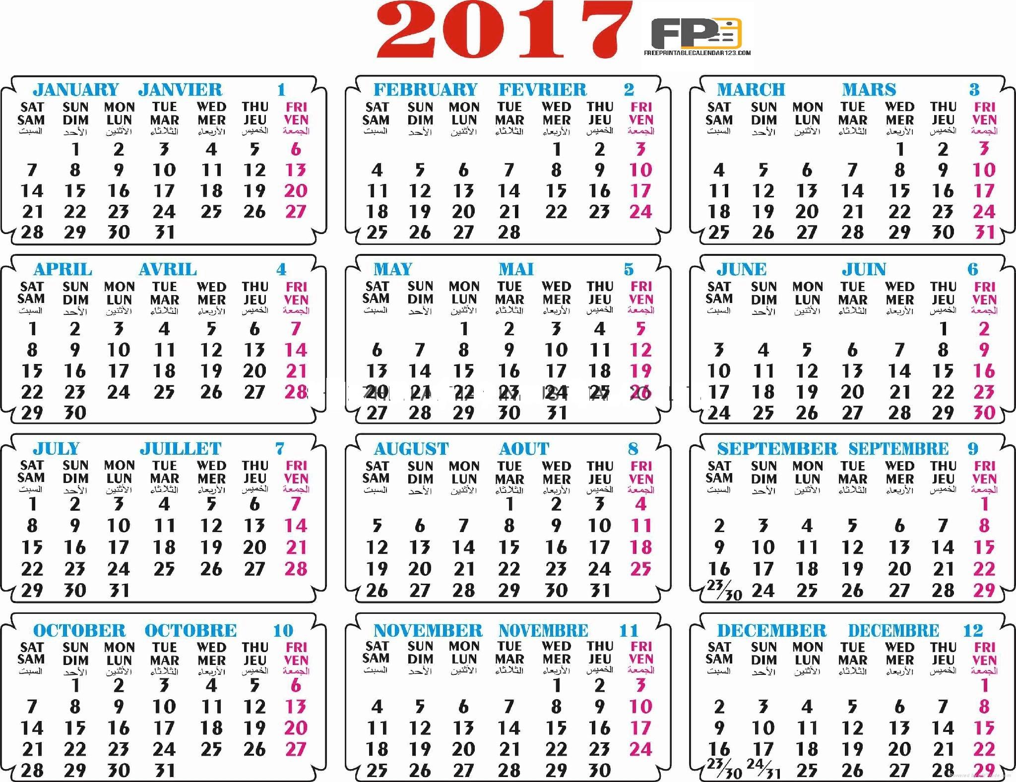 Islamic Calendar 2018 Free Calendar 2017  xjb