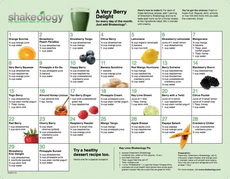 30 Day Shred Countdown Calendar Calendar Template 20173abry