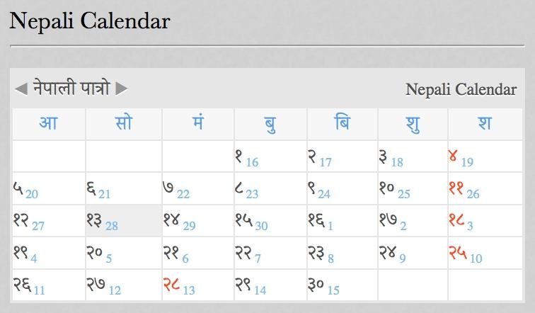 Nepali Calendar Nepali Calendar With Events And Festivals Like