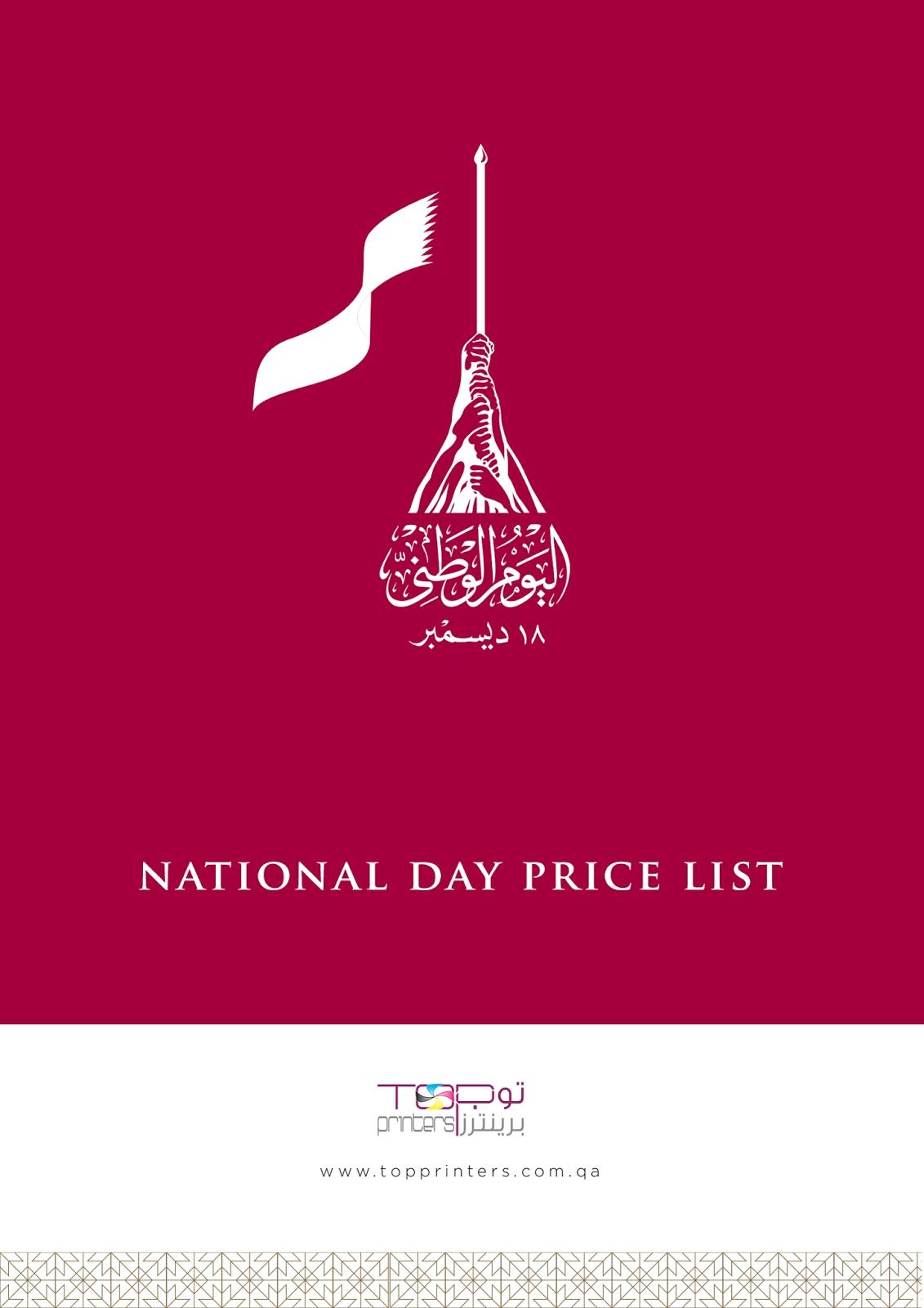 Top Printers Qatar National Day Items