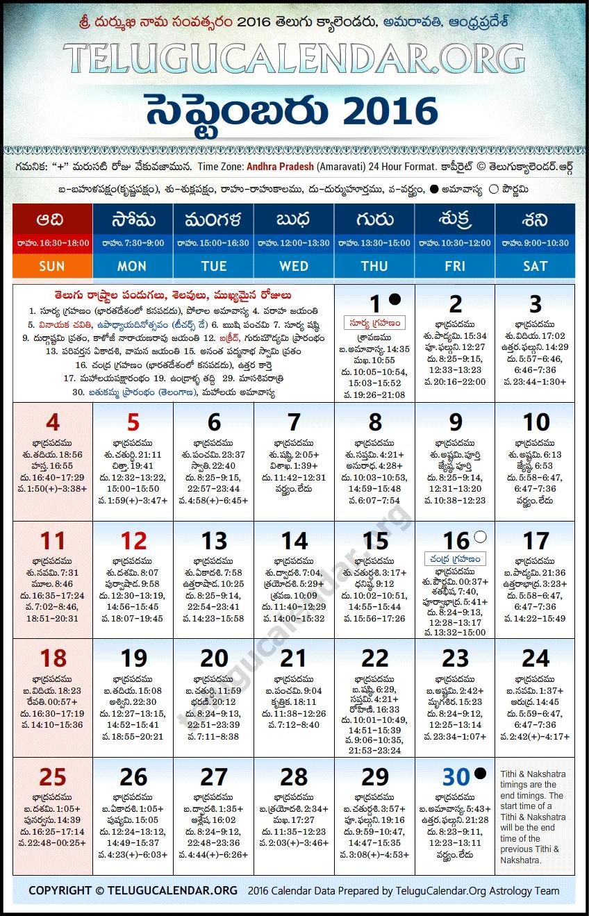 1968 Telugu Calendar Calendar Template 20173abry