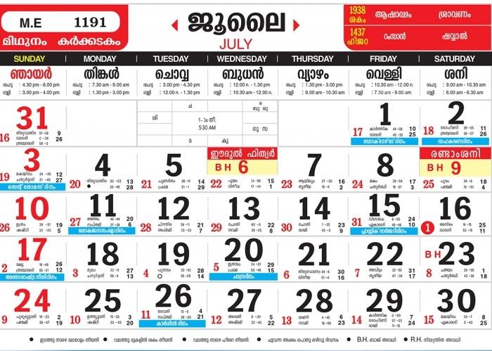 1998 Malayalam Calendar Stars Calendar Printable Template