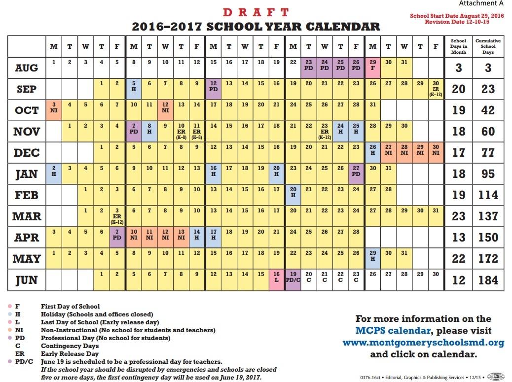 Howard County Calendar 2017 Calendar 20173abry