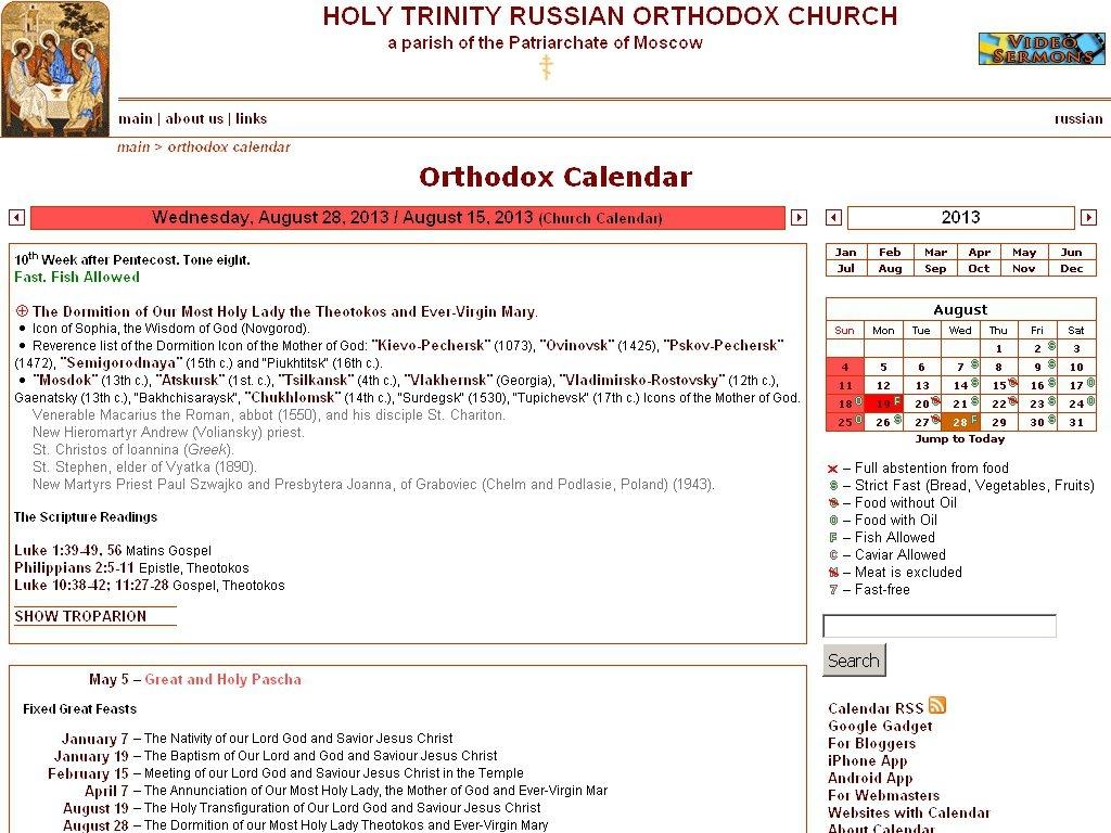 Russian Orthodox Fasting Calendar Calendar 20183abry