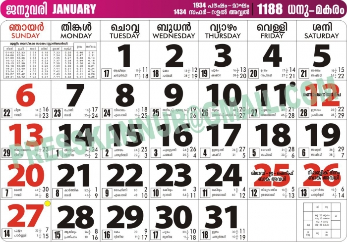 1994 Calendar In Malayalam November Calendar Printable Template