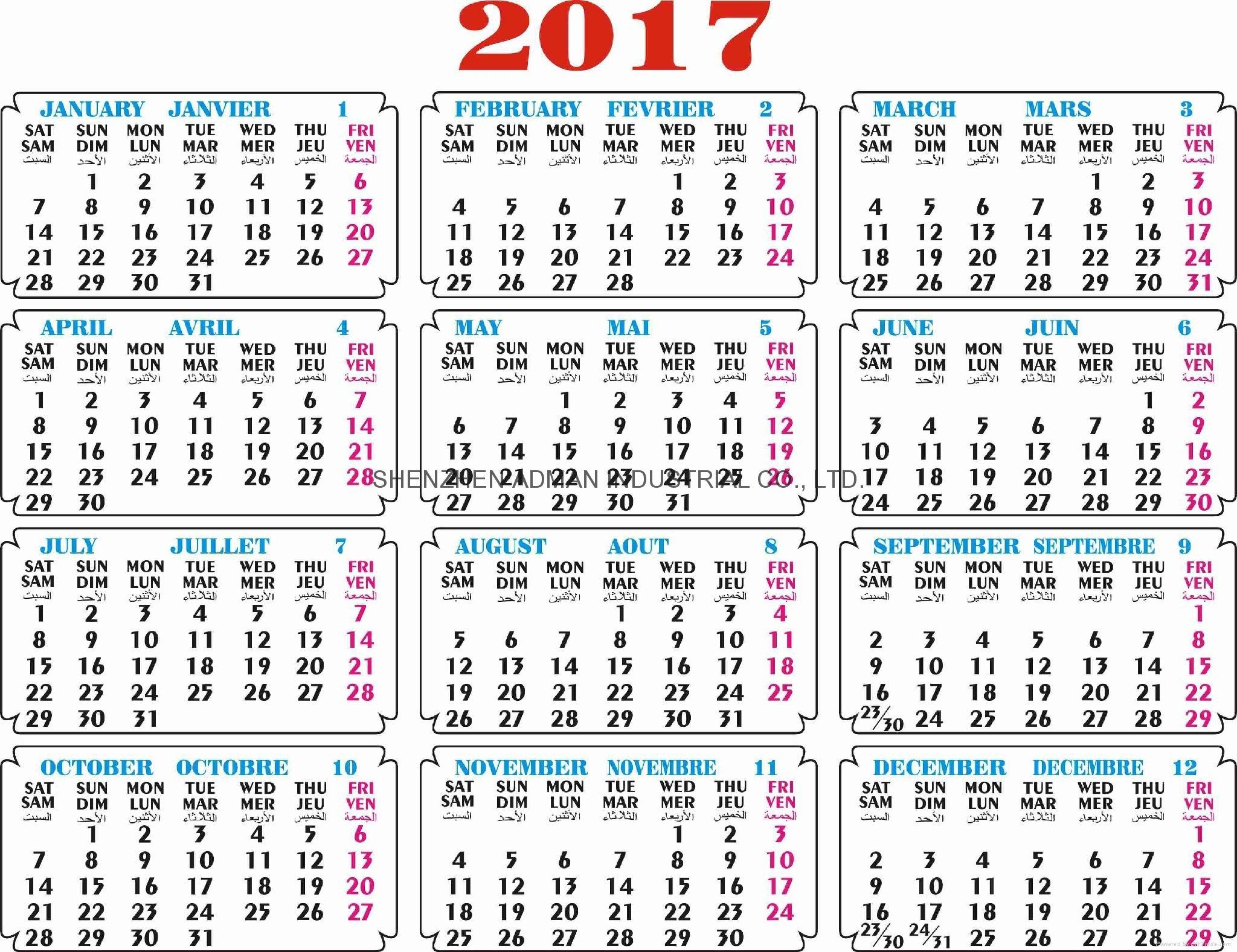 Calendar 2017 Arabic Blank Calendar Design 2018