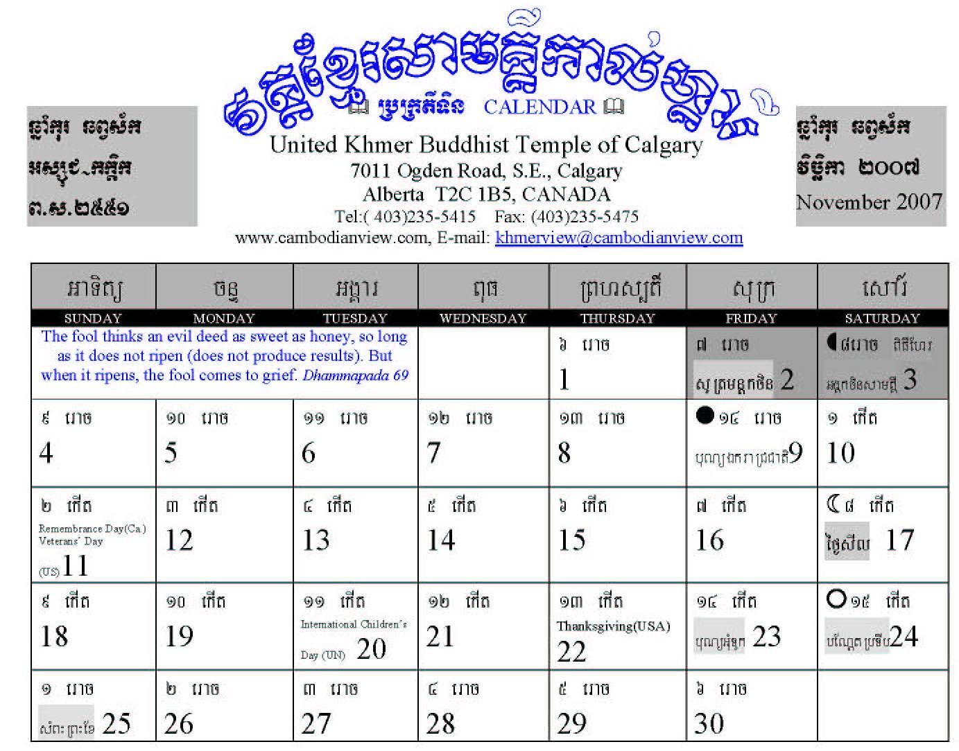 Category Calendar World Event 0 Nasionalis