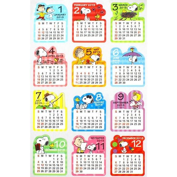 Cute Calendar 2015 Google Search Calendars Pinterest