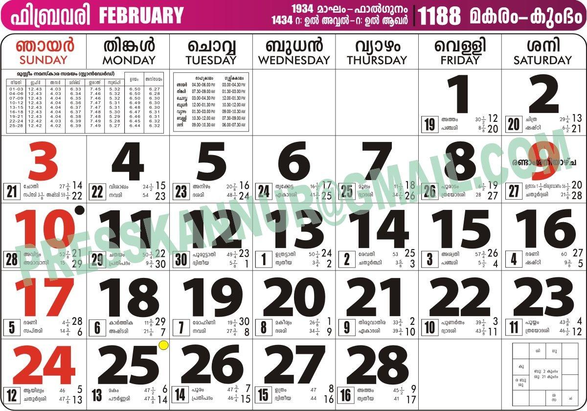 Malayalam Calendar In 1994