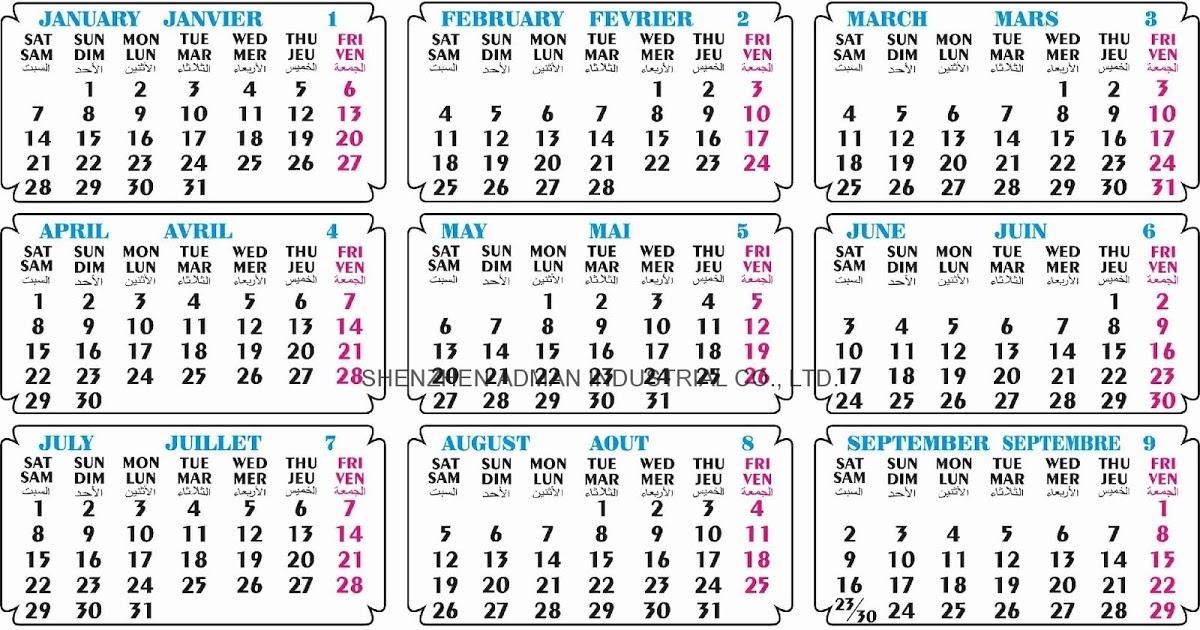 Get Printable Calendar 2017 Islamic Calendar Hijri 1438 Templates