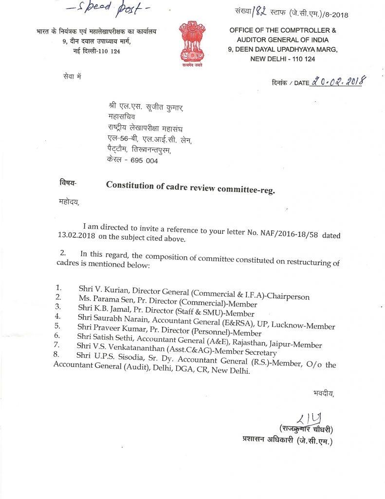 Home National Audit Federation