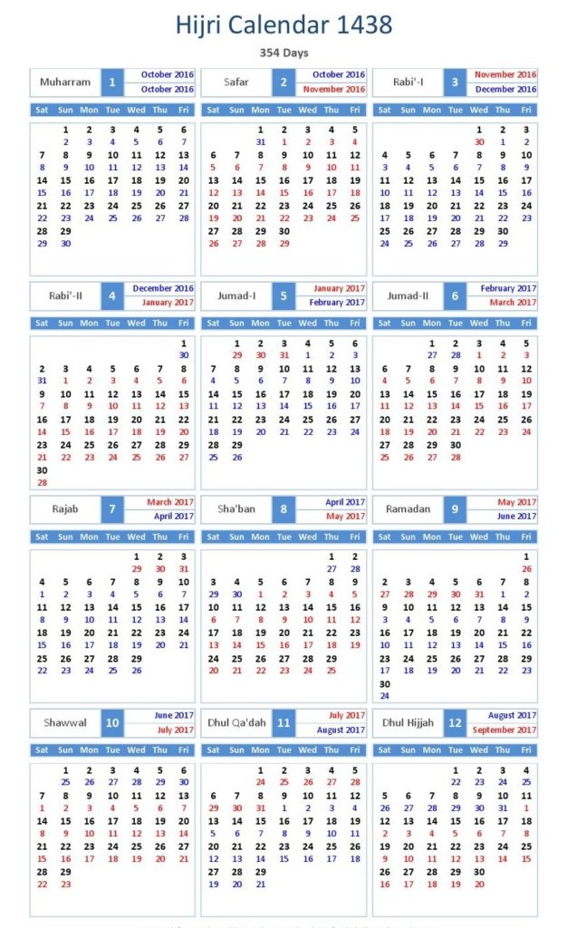 Islamic Calendar 2017 Hijri Calendar 1438 Urdu Calendar 2017