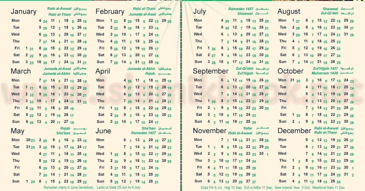 Islamic Calendar 2017 To Gregorian Hijri Calendar 1438
