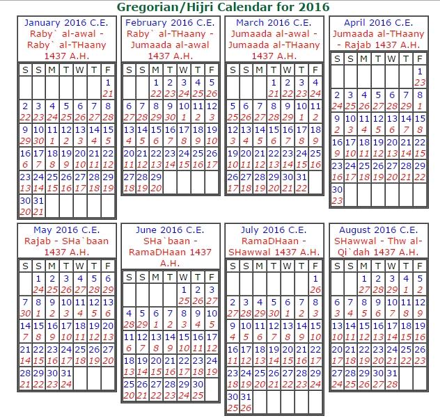 Islamic Calendar 2017 Uk 2017 Calendar Printables