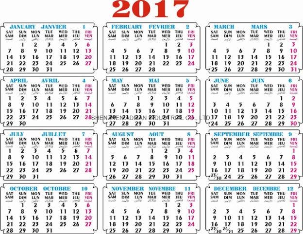 Islamic Calendar Calendar Template Excel