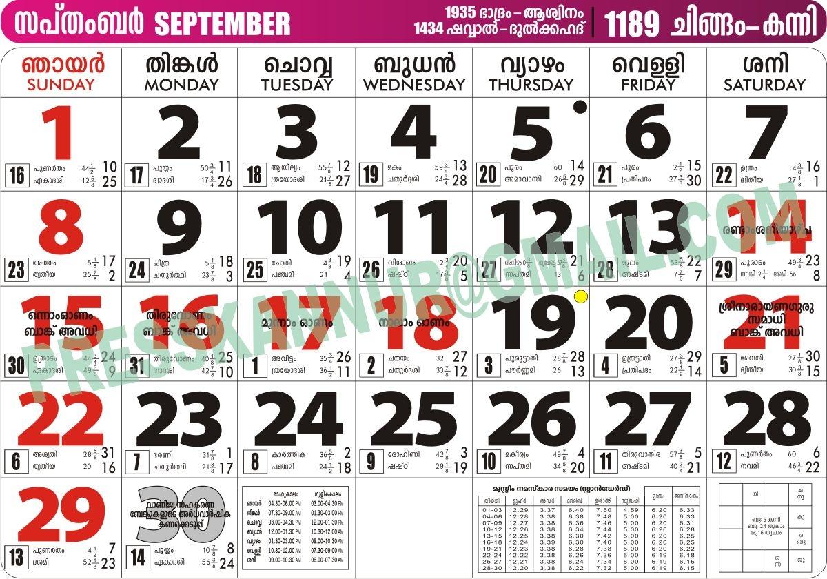 September 2018 Calendar Malayalam 2018 Calendar Printable