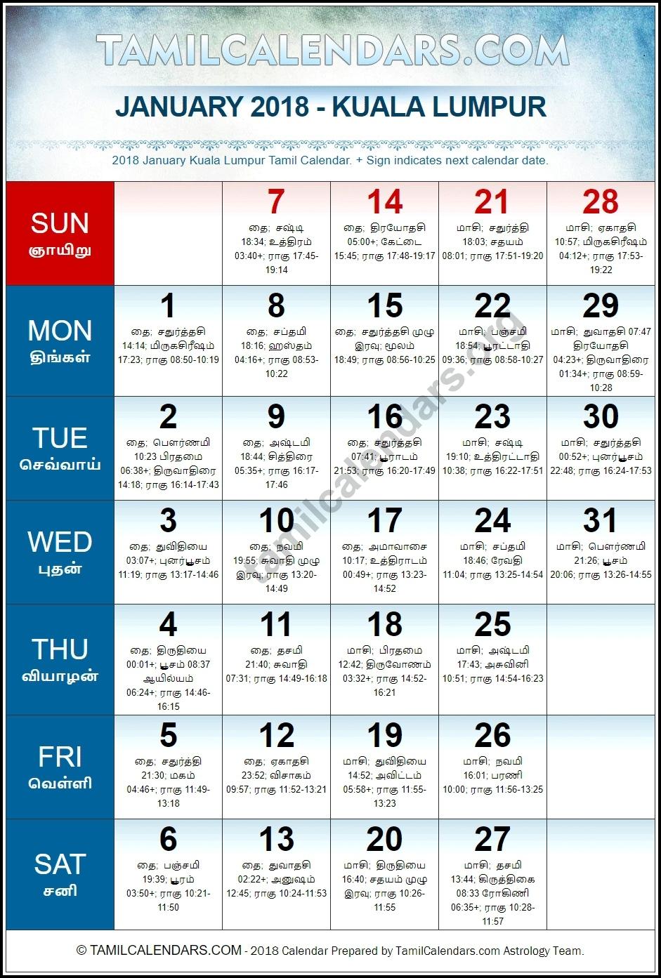 Southwest Airline Fare Calendar 2018 Calendar Printable Template