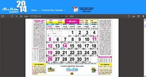 2018 Malayalam Calendar Pdf Deepika Calendar Printable Free