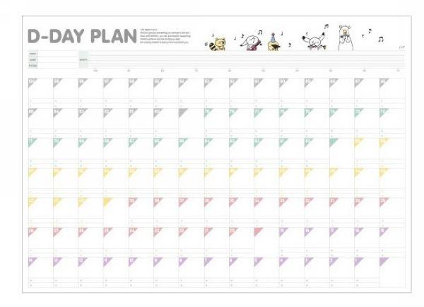 Day Countdown Calendar Fastlunchrockco