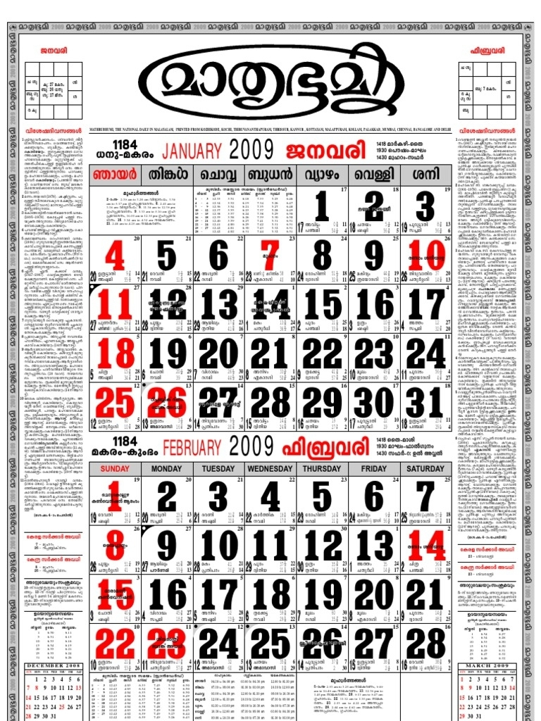 Malayala Manorama Calendar Year 2000 Jill Davis Design