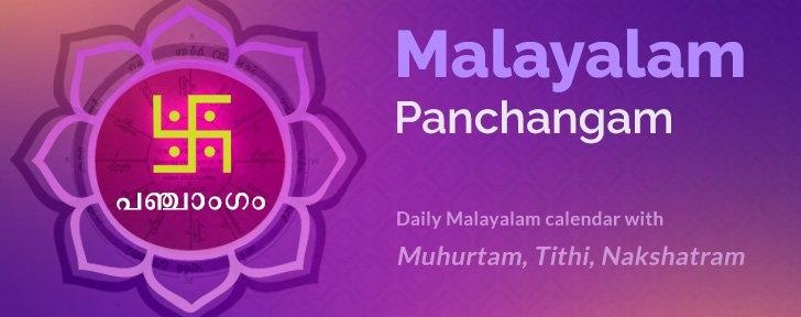 Malayalam Panchangam
