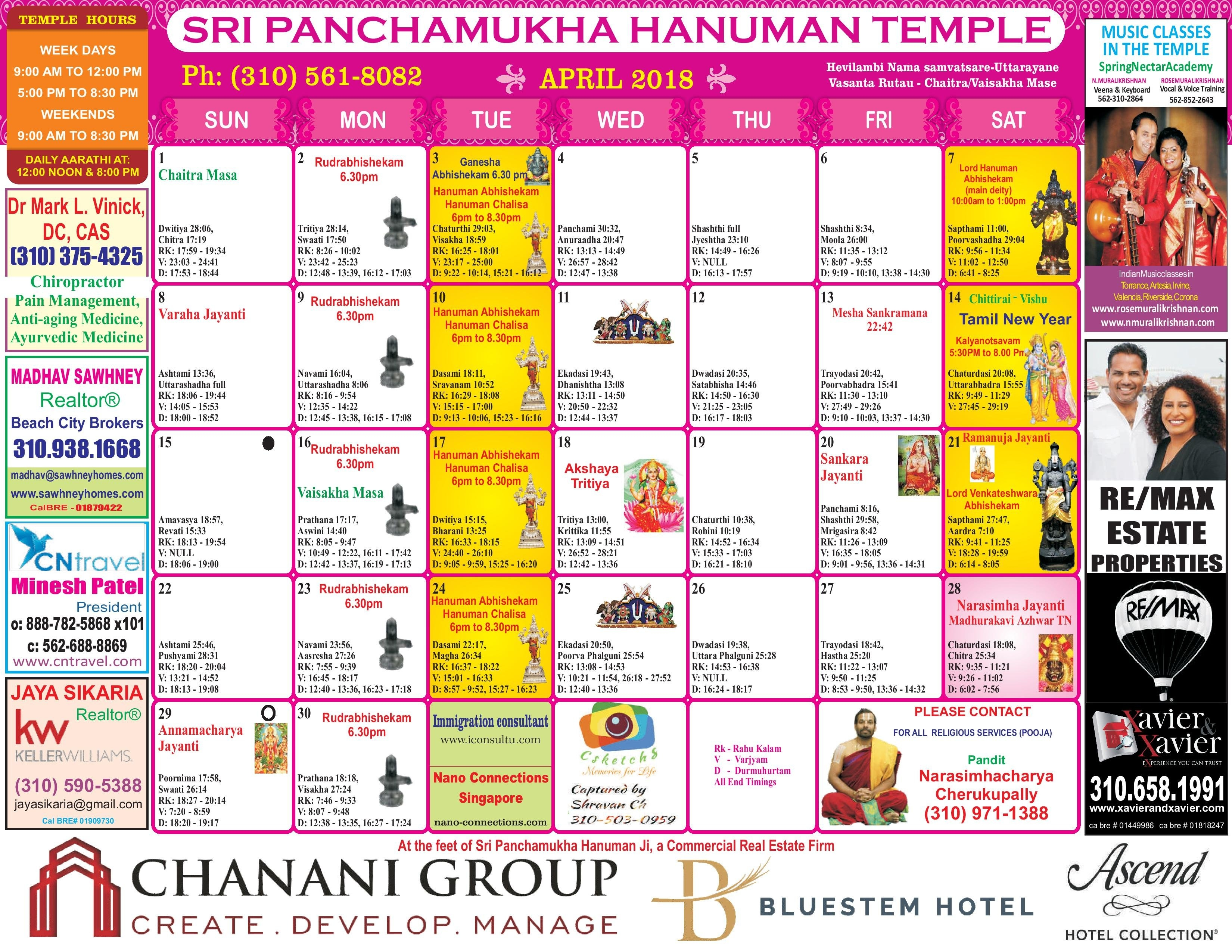 2018 Calendar - Sri Panchamukha Hanuman Temple And Religious Academy Calendar 2019 Vishu