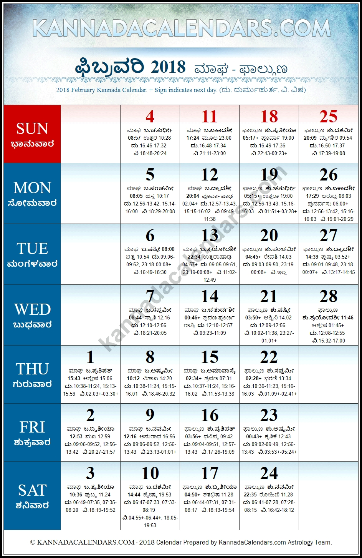 2018 Kannada Calendars | Pdf Downloads | Hevilambi Nama Samvatsara Calendar 2019 Kannada Pdf