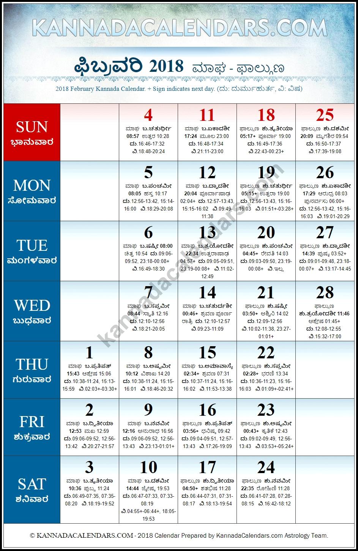 2018 Kannada Calendars | Pdf Downloads | Hevilambi Nama Samvatsara Calendar 2019 Kannada