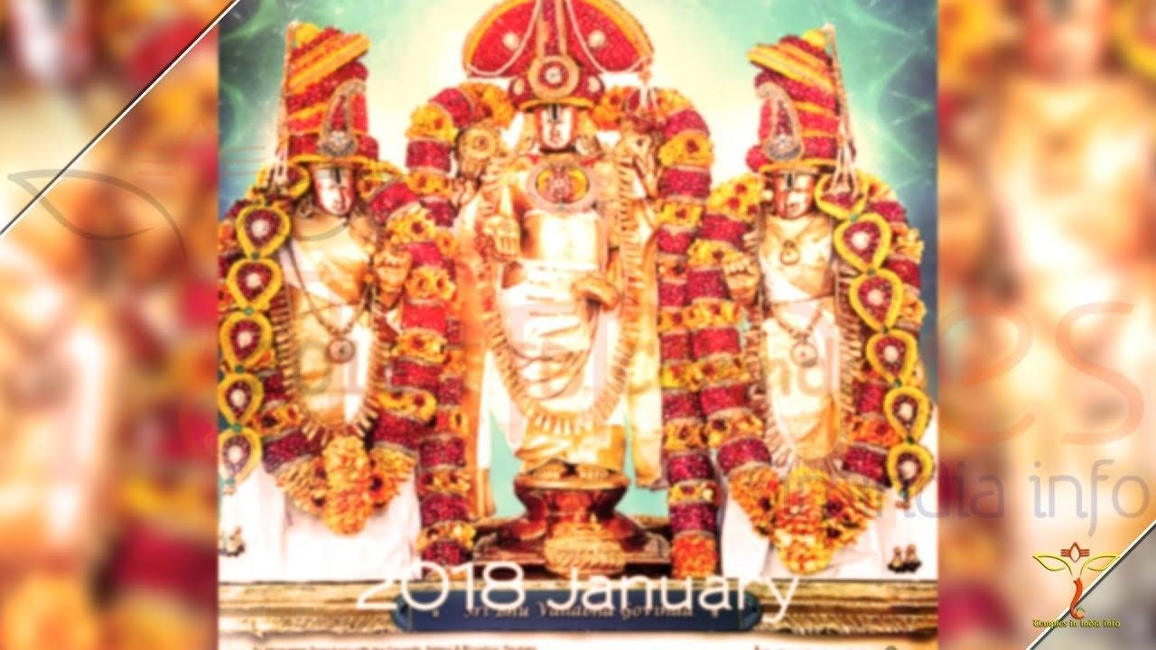 2018 Ttd Calendar | 2018 Tirumala Sri Vekateswara Swamy Temple T T D Calendar 2019