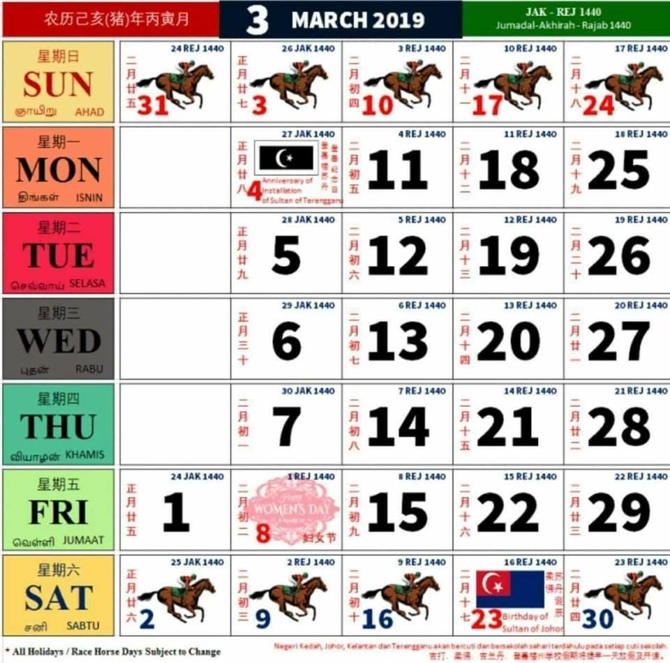 2019 Calendar Printing Malaysia | Free Design Calendar Calendar 2019 Kuda Pdf