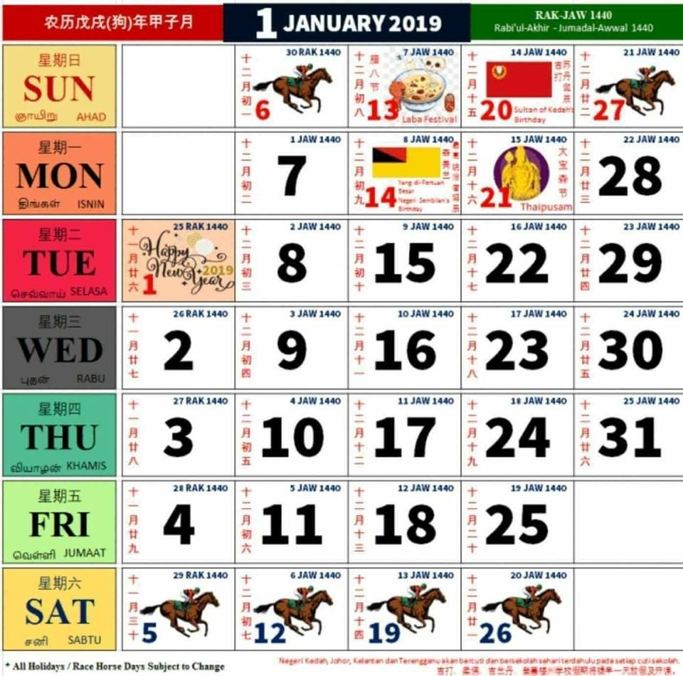 2019 Calendar Printing Malaysia | Free Design Calendar Calendar 2019 Raya