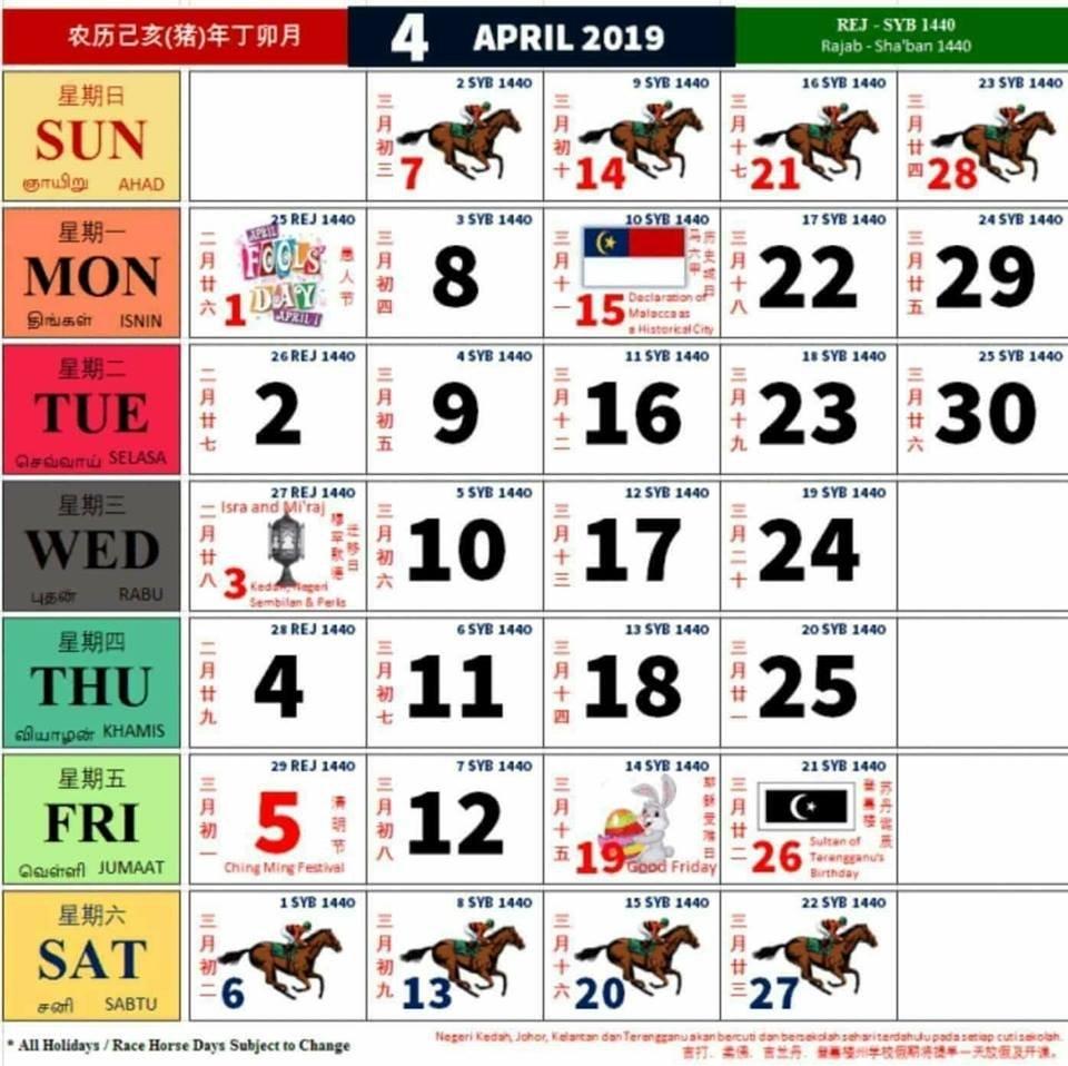 2019 Calendar Printing Malaysia | Free Design Calendar Calendar Year 2019 Malaysia