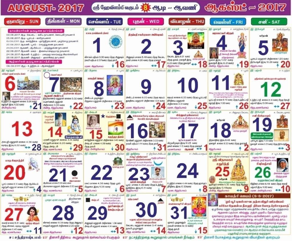 2019 February Calendar In Kannada | Template Calendar Printable Calendar 2019 Kannada