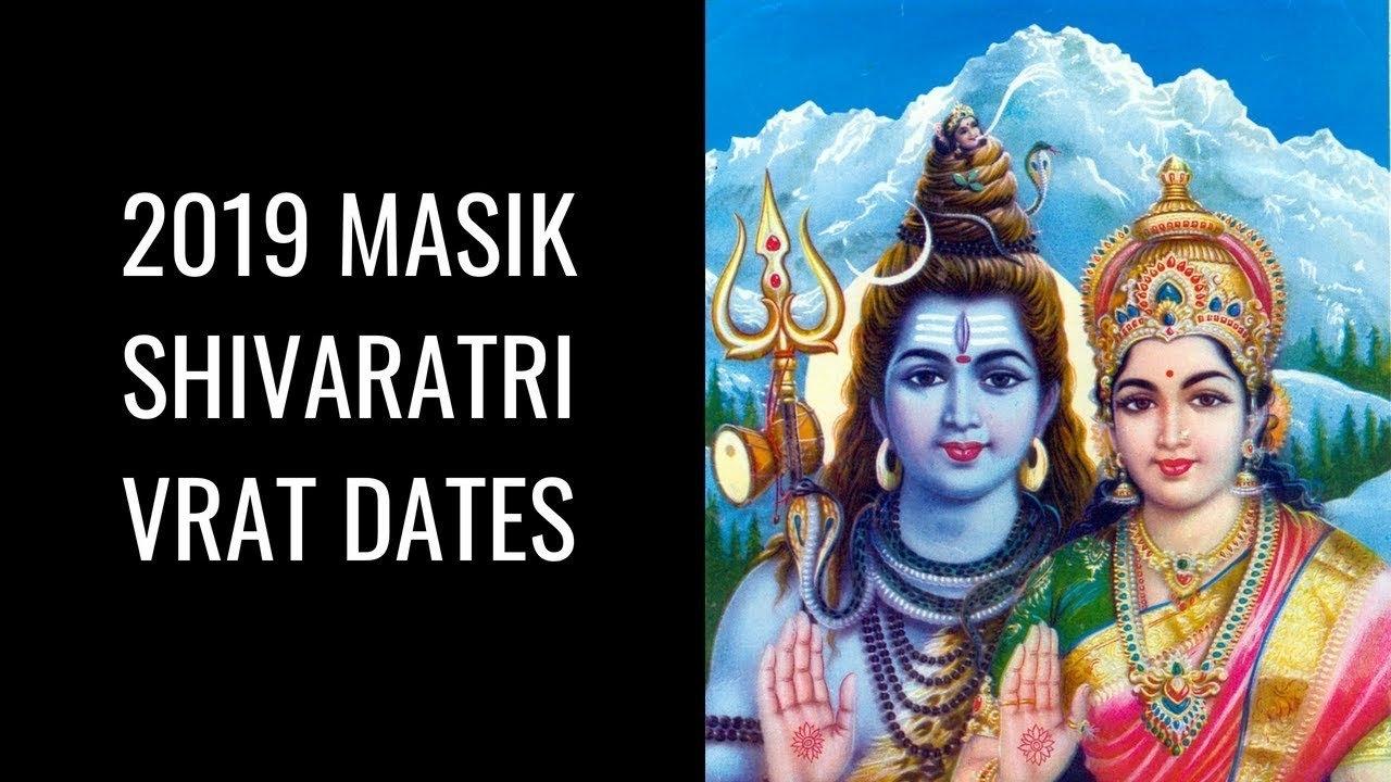 2019 Masik Shivaratri Vrat Dates - Monthly Shivratri 2019 Date - Youtube Calendar 2019 Vrat