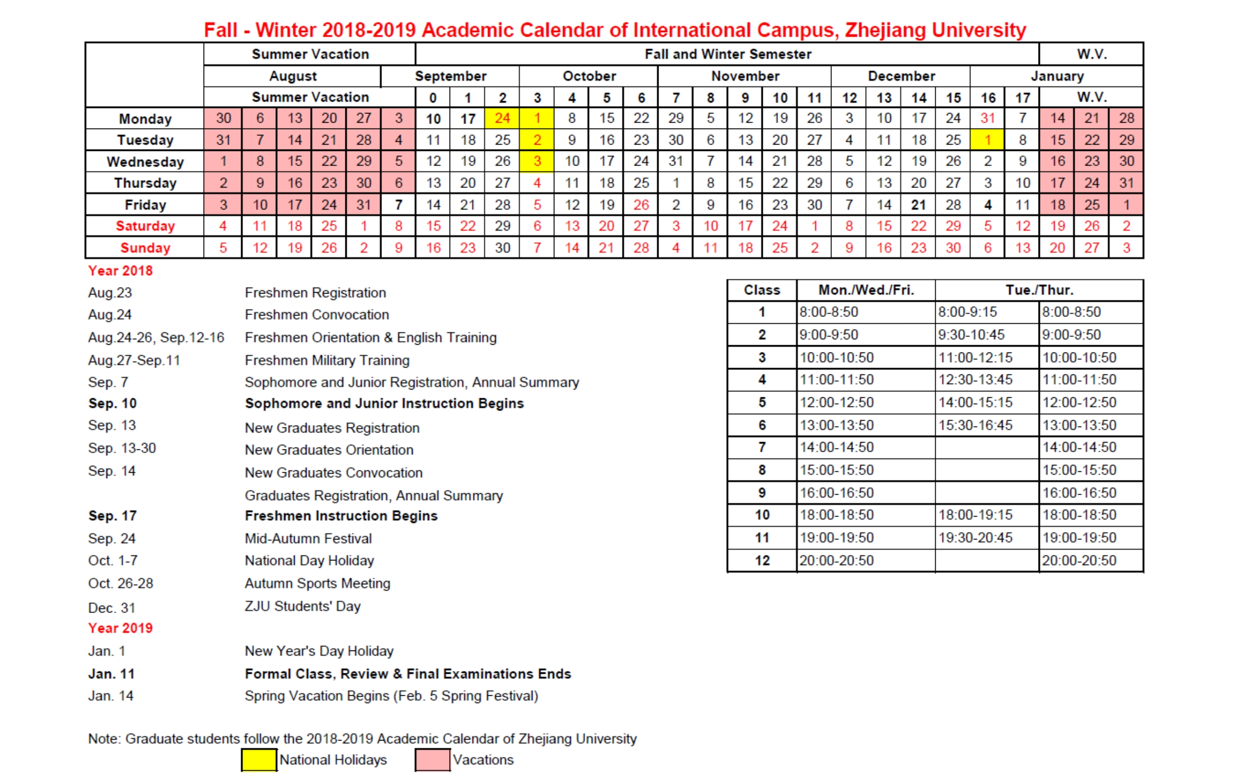 Academic Calendar | Zju-Uiuc Institute Calendar 2019 Uiuc