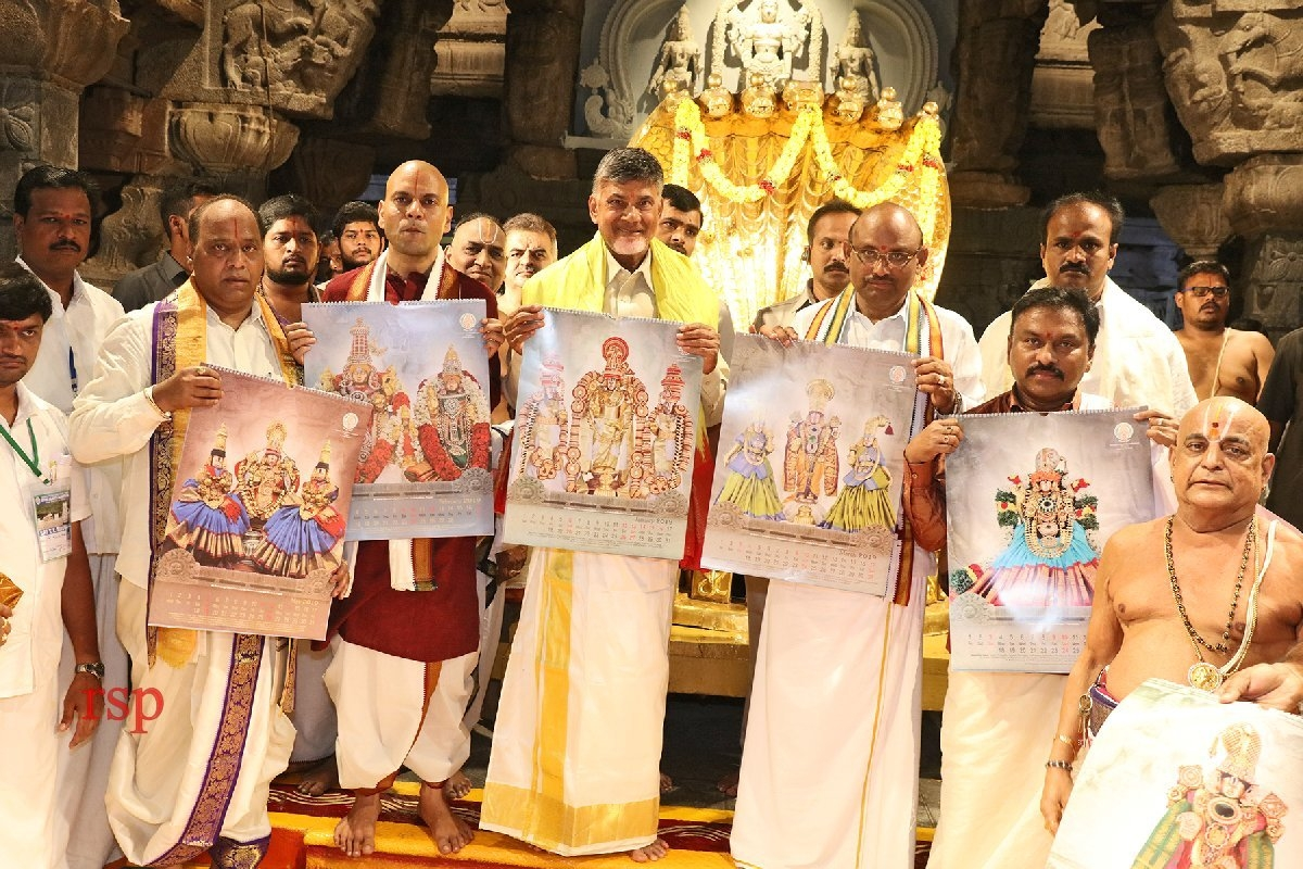 Ap Cm Releases 2019 Ttd Dairy And Calendar - Rspnetwork.in T T D Calendar 2019