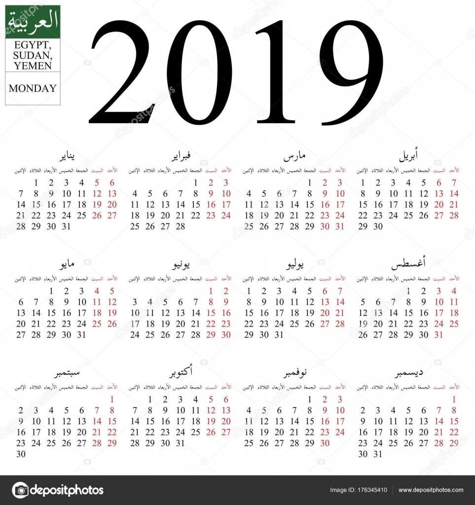 Calendar 2019, Arabic, Monday — Stock Vector © Dmitry_Guzhanin Y 2019 Calendar