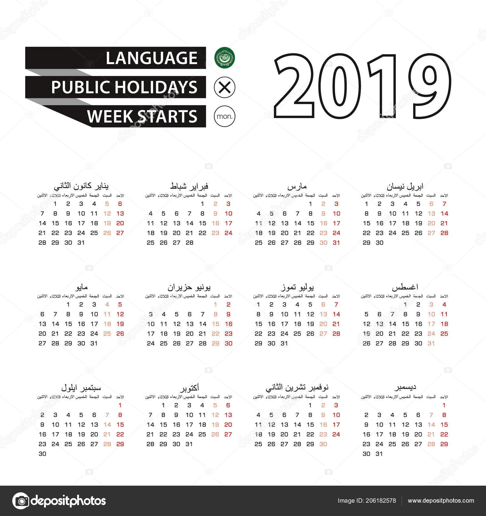 Calendar 2019 In Arabic Language, Week Starts On Monday. — Stock $1 Calendar 2019