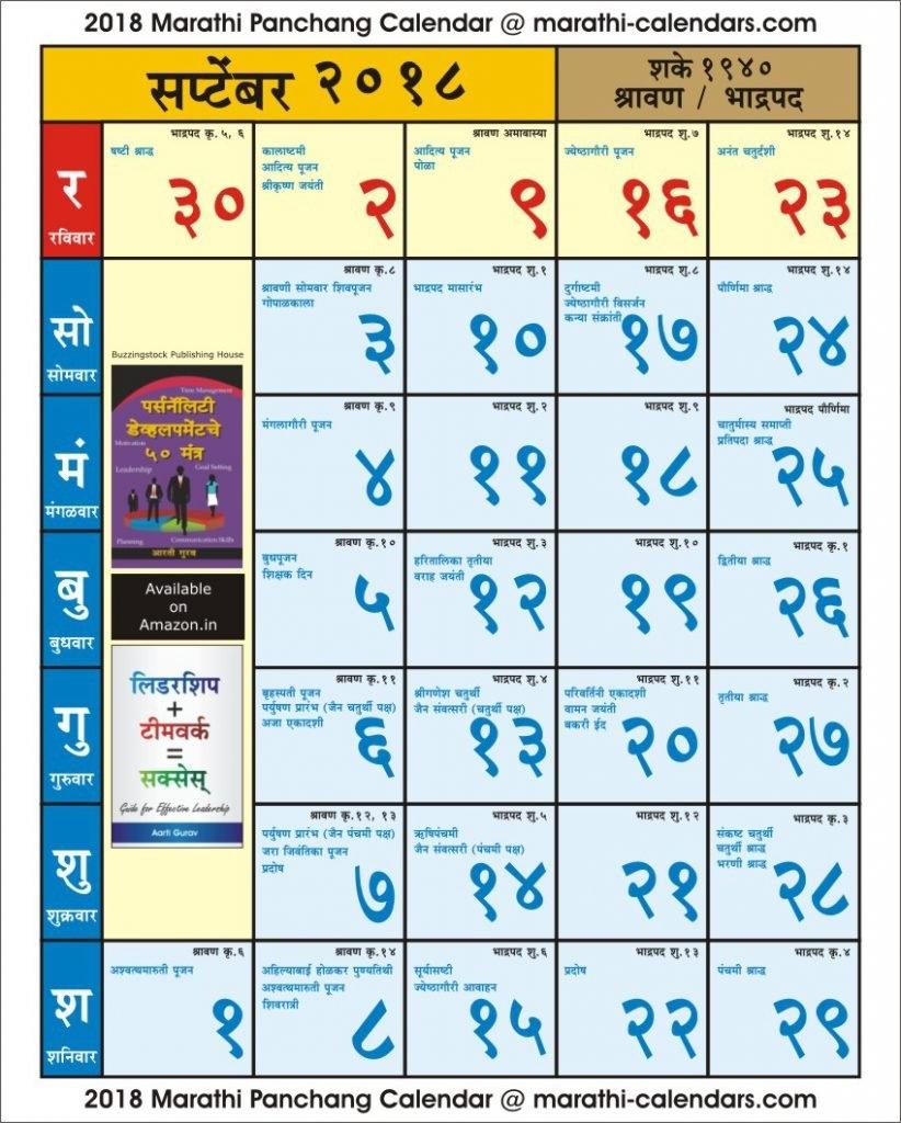 Calendar October 2018 - Google Search Calendar 2019 Ramnarayan Panchang Pdf