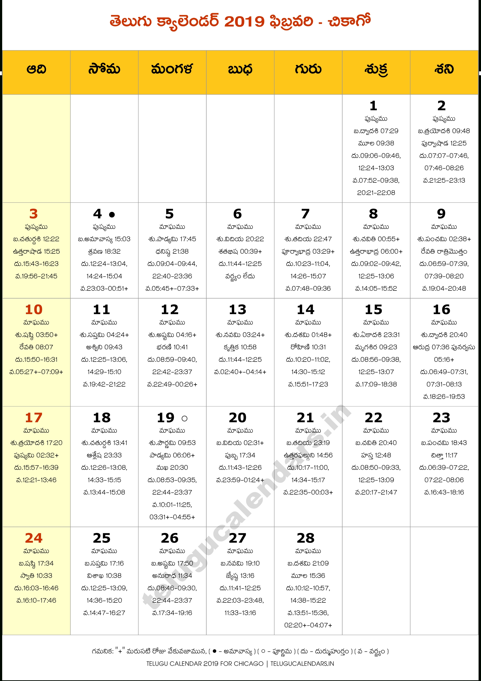 Chicago 2019 February Telugu Calendar | Telugu Calendars Calendar 2019 Telugu