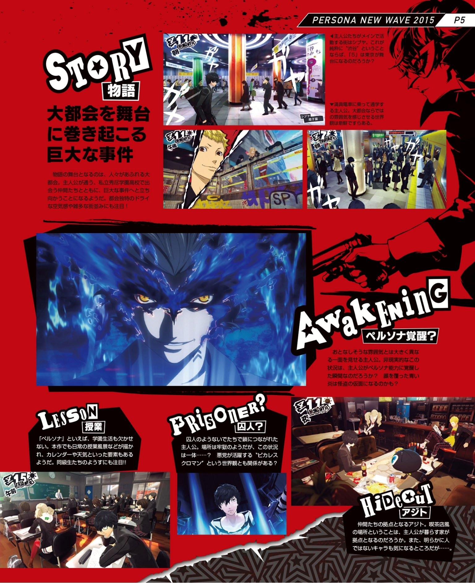 Dengeki Playstation Shares More Persona 5 Details, Full Scans - Gematsu Persona 5 Calendar 2019