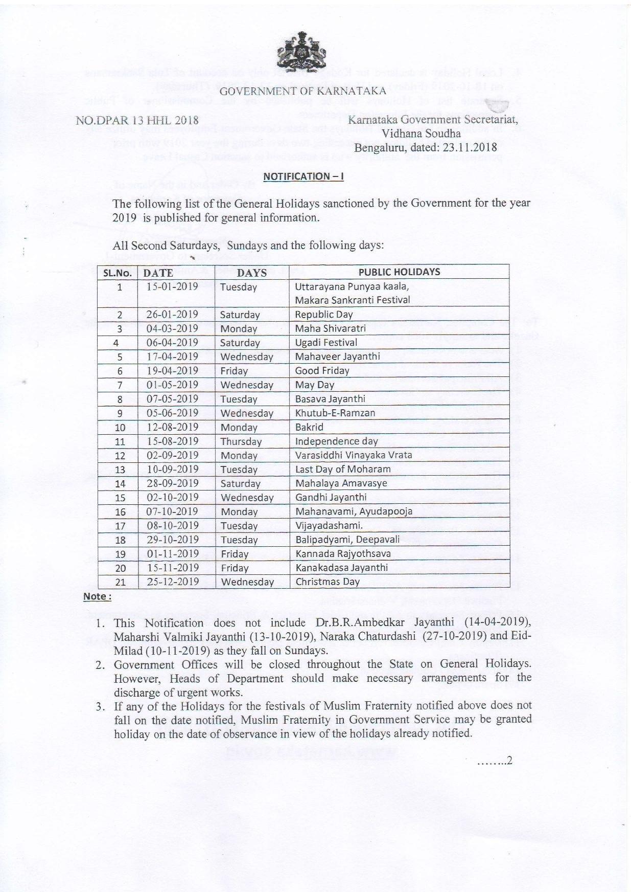 Entranceindia   Karnataka Govt Calendar Bank Holidays 2019 Calendar 2019 Karnataka