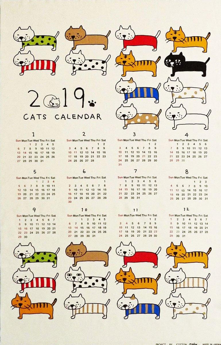 Fairy Cotton Rakuten Itiba Ten: Ck-3979 2019 Cat Calendar Oxford 60 C&k Calendar 2019