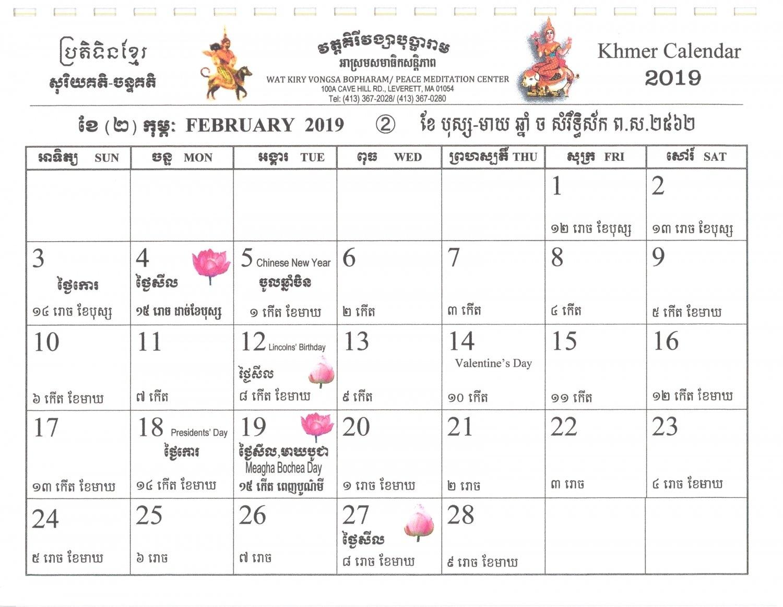 Free Copy: The 2563 2019 Khmer Calendar - Templenews Calendar 2019 Khmer