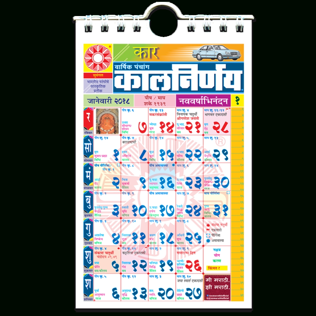 Kalnirnay Products | Calmanac, Special & Other Edition Buy Online Calendar Of 2019 In Marathi