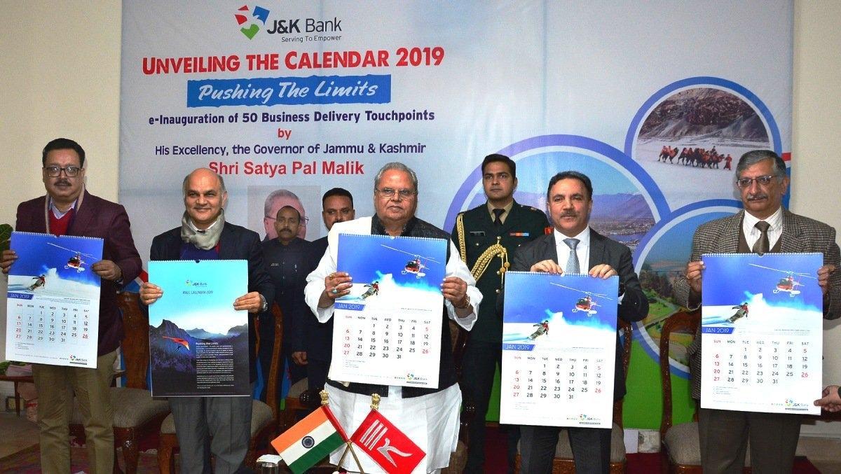"Kashmir Life On Twitter: ""governor Unveils J&k Bank Wall Calendar J&k Calendar 2019"