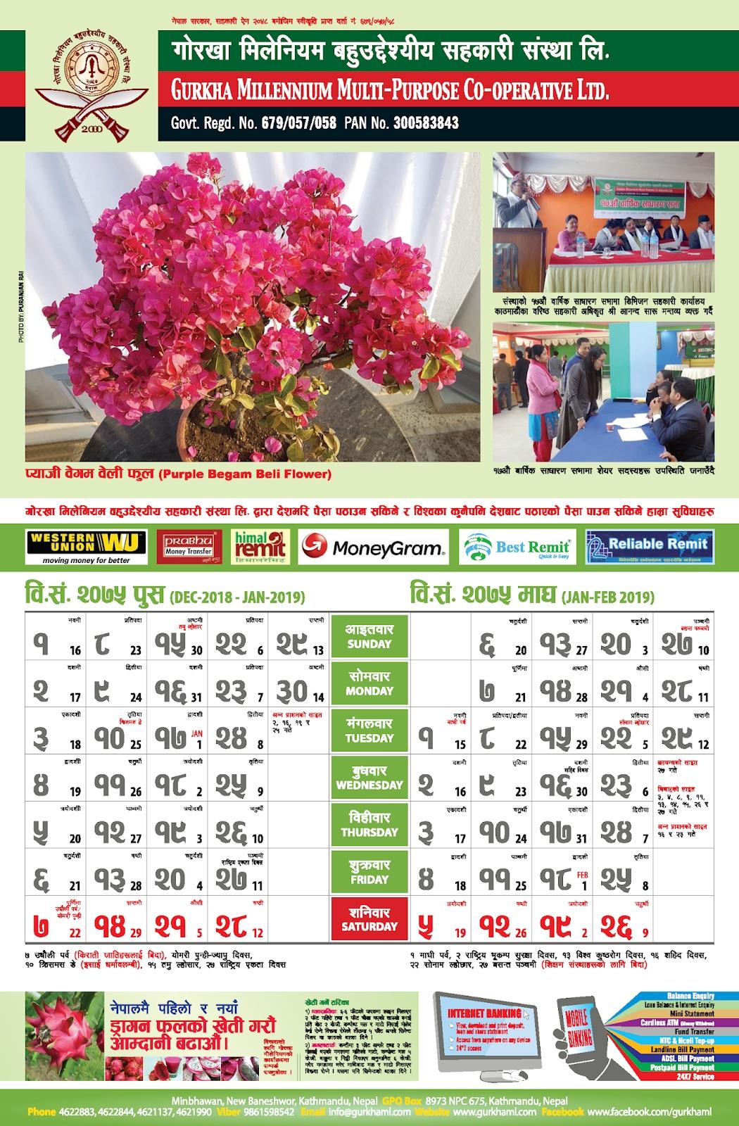 Nepali Calendar 2075 Calendar 2019 Nepali