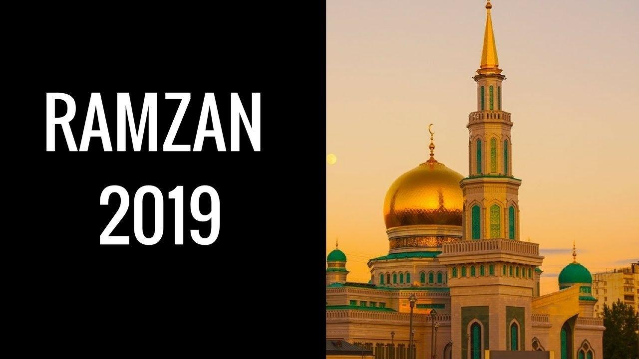 Ramadan 2019 Date - Youtube Calendar 2019 Ramadan